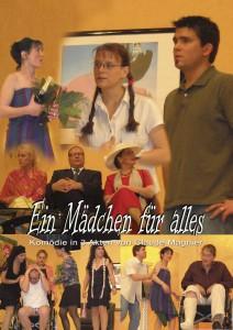 2007_Ein_Maedchen_fuer_alles_altern