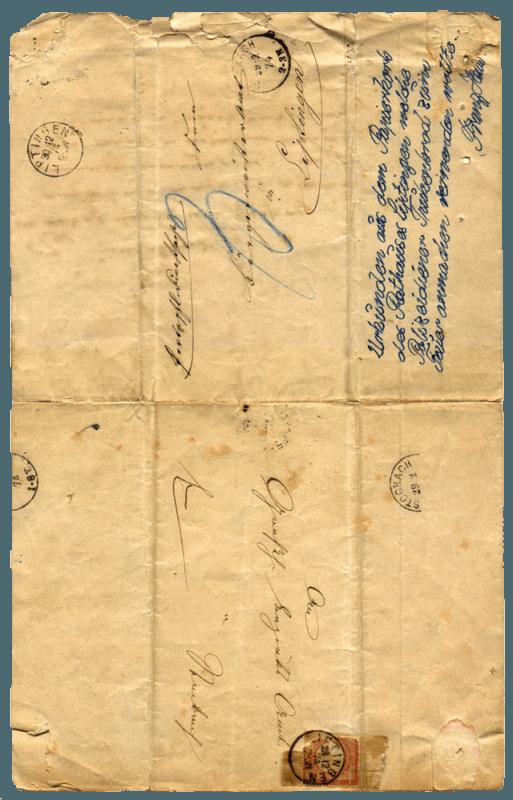 Urkunde 1874 Seite 4